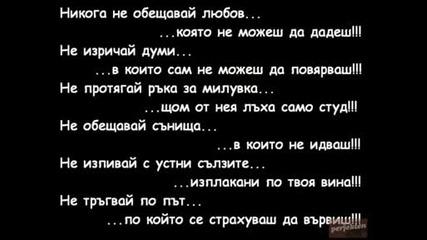 Liubov.wmv