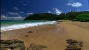 Красотата на Хаваи