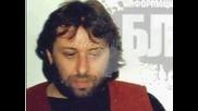 IVO KARAMANSKI