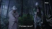 Бг субс! The Night Watchman / Нощна стража (2014) Епизод 6 Част 2/2