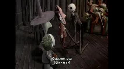 Tim Burtons Nightmare Before Christmas 2/4