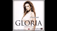 Глория - Спасение (audio 2005)