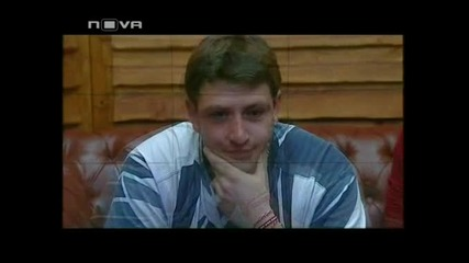Big Brother Family Truth - 03.04.2010 - Част 8