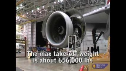подмяна на самолетен двигател
