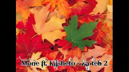 Mone ft. Klisheto - За теб 2 (обичам те)
