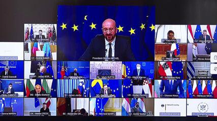 Започна срещата на ръководителите на Европейския съвет