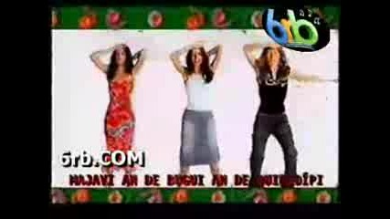 Караоке - Las Ketchup - Asereje