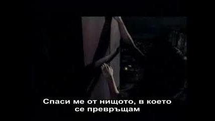 Evanescence - Bring Me To Life + Бг Субтитри