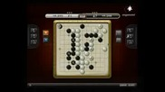 Ogn Commentators Play The Game of Batoo with Similar Game of Baduk
