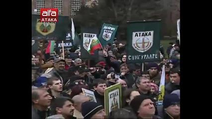 Митинг Шествие на Пп Атака по случай освобождението на България от турско робство. Тв Alfa03.03.2014