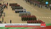 52 бойни машини ще дефилират на парада в София