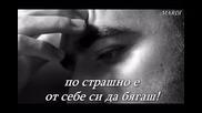 Мъжки Сълзи