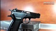 Airsoft пистолет Cz 75 от Оръжие.ком
