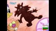 Baby Looney Tunes S01e18 Bg Audio