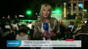 """Операта в Русе представя """"Набуко"""" под открито небе"""