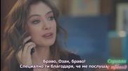Черна любов Kara Sevda еп.7_4 Бг.суб.