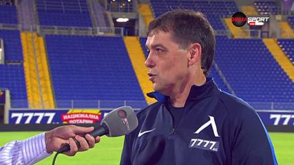 Хубчев: Не сме близо до това, което искам да виждам