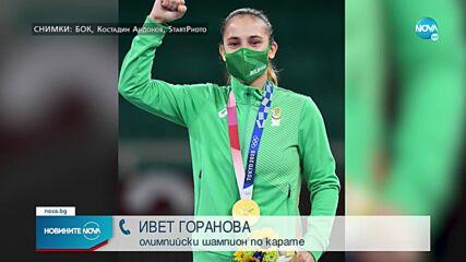 България със златен медал от Олимпиадата
