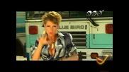 Джина Стоева - Засрами се - С Участието на Финдо от Сървайвър 2