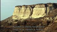 5/5 Атлантида: Краят на света, раждането на една легенда * Бг * Atlantis End of a World Birth Legend