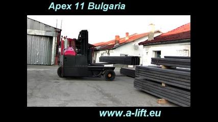 a - lift 11 4