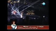 X Factor финал - Жана Бергендорф трето изпъление - 20.12.2013