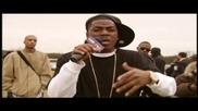 Bun B feat. Chamillionaire, Lil Flip, Magno, Trae, Chingo Bling, Mike D, Short Dawg & Hawk - Mic Pas