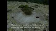 Скални светилища ( 1 )