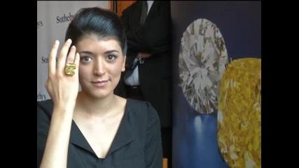 Жълт диамант бе продаден за 14,5 милиона швейцарски франка