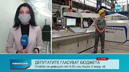 Новините на NOVA (24.11.2020 - обедна емисия)