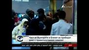 Българите в Египет се прибират днес с правителствения самолет