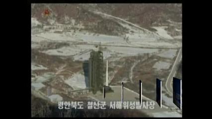 В Пхенян хиляди празнуваха успешното изстрелване на балистичната ракета
