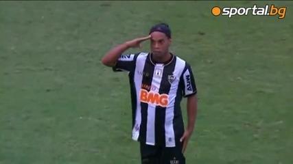 Роналдиньо отново с красив гол