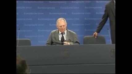Предложенията за общ банков надзор в еврозоната ще са ясни през септември