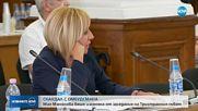 Мая Манолова беше изгонена от заседанието на Тристранния съвет
