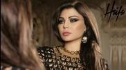 Haifa Wehbe-ahsasi bik