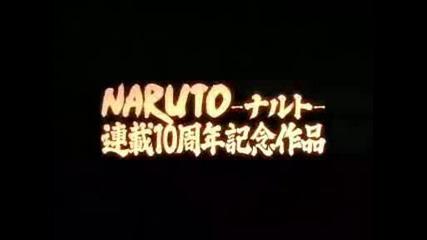 Naruto Shippuuden Movie 3 Trailer