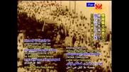 Филм за Шри Ауробиндо и Мер 1 / Sri Aurobindo and the Mother Perfecting Humanity through the Divine