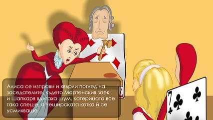 Алиса в страната на чудесата - Детска приказка