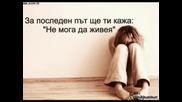 Vasilis Karras - Ke Min Me Psaksis (prevod)