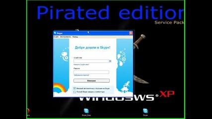 Skype - Кражба на парола *тест*