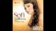 Sofi Marinova I Lorenco - Po - Poleka Baby