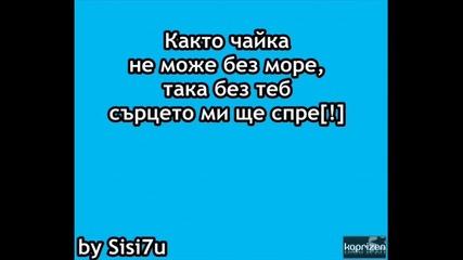 M.w.p Nesbadnata Me4ta