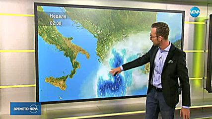 Прогноза за времето (26.09.2018 - сутрешна)