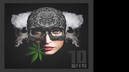 UGLY x PEZ - Аз искам хипхоп / Az iskam hiphop