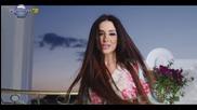 New* Яница ft. Анелия - Грешнaта