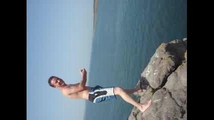 Скок От Скали