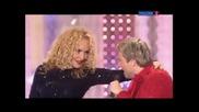 Ищар Алабина и Николай Басков - Между нами