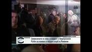 Замесената в сексскандал с Берлускони Руби се появи в нощен клуб в Римини