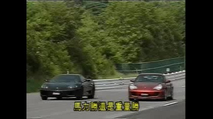 Драг Ferrari F360 Modena Vs 996 Turbo